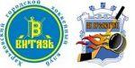 b_150_100_16777215_00_images_stories_Logo_VitjazKremen.jpg